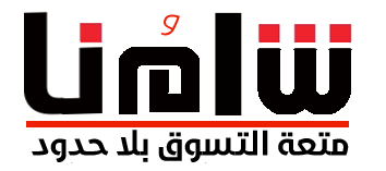 متجر شامُنا | تسوق أونلاين في سوريا